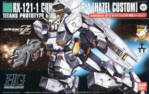 Rating: Safe Score: 7 Tags: advance_of_zeta gundam mecha zeta_gundam User: Radioactive
