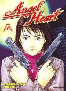Rating: Safe Score: 2 Tags: angel_heart gun houjou_tsukasa xiang-ying User: Radioactive