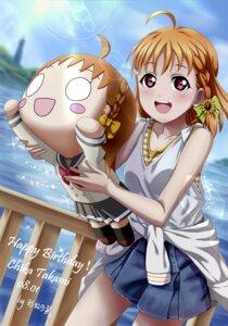 Rating: Safe Score: 12 Tags: chibi love_live!_sunshine!! seifuku tagme takami_chika xiaoxin041590 User: saemonnokami