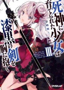 Rating: Safe Score: 21 Tags: cierra_(artist) dress heels shinigami_ni_sodaterareta_shoujo_wa_shikkoku_no_ken_wo_mune_ni_idaku skirt_lift sword User: kiyoe