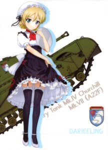 Rating: Safe Score: 34 Tags: darjeeling girls_und_panzer heels silhouette skirt_lift stockings thighhighs waitress User: drop