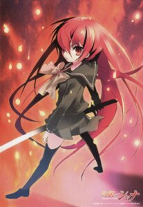 Rating: Safe Score: 13 Tags: ito_noizi seifuku shakugan_no_shana shana sword User: admin2