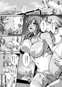 Rating: Explicit Score: 10 Tags: ass breast_grab cecil_harvey censored final_fantasy final_fantasy_iv monochrome nagatu_usagi naked nipples pan_to_butterfly penis pussy pussy_juice rydia sex tan_lines User: mash