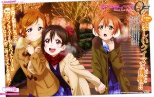 Rating: Safe Score: 38 Tags: hoshizora_rin kousaka_honoka love_live! murota_yuuhei seifuku yazawa_nico User: drop