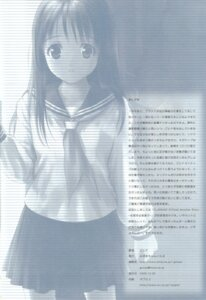 Rating: Safe Score: 3 Tags: goto-p seifuku User: Radioactive