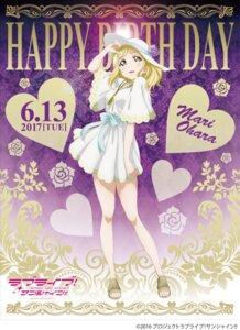 Rating: Safe Score: 30 Tags: dress love_live!_sunshine!! ohara_mari User: saemonnokami