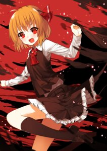 Rating: Safe Score: 19 Tags: rumia sh touhou User: Mr_GT