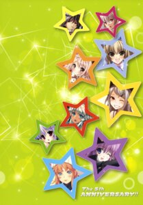 Rating: Safe Score: 5 Tags: ayakura_juu index_page kamiya_maneki kimizuka_aoi miyata_souji text User: fireattack