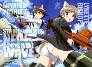 Rating: Questionable Score: 24 Tags: animal_ears ass gun inumimi lynette_bishop mecha_musume miyafuji_yoshika nekomimi pantsu school_swimsuit seifuku strike_witches strike_witches:_operation_victory_arrow swimsuits tail uniform yamakawa_kouji User: drop