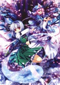 Rating: Safe Score: 25 Tags: capura.l konpaku_youmu saigyouji_yuyuko sword touhou User: Rainbow-Falls