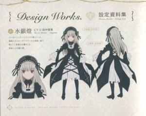 Rating: Safe Score: 18 Tags: character_design gothic_lolita lolita_fashion rozen_maiden suigintou User: Radioactive