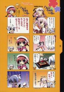 Rating: Safe Score: 1 Tags: 4koma azel chibi devil kotamaroom kotamaru sarie seifuku twinkle_crusaders wings yuugiri_nanaka User: Radioactive
