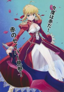 Rating: Safe Score: 23 Tags: cleavage crazy_clover_club dress fate/extra fate/stay_night pantsu saber_extra see_through shirotsumekusa sword User: omegakung