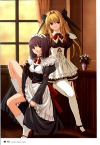 Rating: Safe Score: 25 Tags: katori_rea maid natsumi_rikako nekonyan parfait_chocolate_second_brew thighhighs User: fireattack