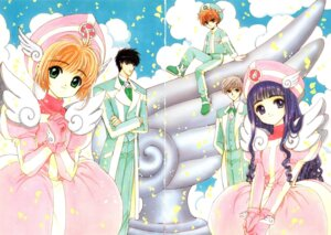 Rating: Safe Score: 3 Tags: card_captor_sakura clamp daidouji_tomoyo gap kinomoto_sakura kinomoto_touya li_syaoran tsukishiro_yukito User: Share