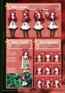 Rating: Safe Score: 19 Tags: 11eyes character_design expression kouno_mio lass narumi_yuu pantyhose seifuku User: syaoran-kun