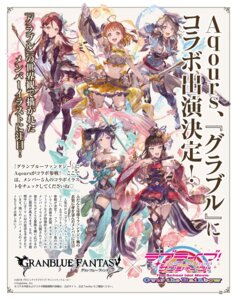 Rating: Safe Score: 11 Tags: armor cleavage cosplay granblue_fantasy heels kurosawa_dia love_live!_sunshine!! matsuura_kanan sakurauchi_riko sword tagme takami_chika thighhighs watanabe_you weapon User: saemonnokami