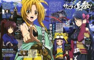 Rating: Safe Score: 29 Tags: akechi_mitsuhide akechi_mitsuhide_(nobuna) azuma_ryouta bontenmaru_(nobuna) bra date_masamune japanese_clothes kimono luis_frois_(nobuna) luís_fróis maeda_inuchiyo_(nobuna) maeda_toshiie niwa_nagahide niwa_nagahide_(nobuna) oda_nobuna oda_nobuna_no_yabou oda_nobunaga open_shirt profile_page sagara_yoshiharu shibata_katsuie shibata_katsuie_(nobuna) User: Ravenblitz