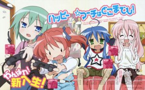 Rating: Safe Score: 6 Tags: iwasaki_minami izumi_konata kobayakawa_yutaka lucky_star megane takara_miyuki takemoto_yasuhiro User: vita