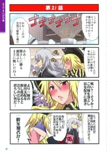 Rating: Safe Score: 2 Tags: 4koma hyakka_ryouran_samurai_girls User: blooregardo