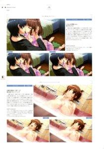 Rating: Questionable Score: 16 Tags: misaki_kurehito sasaki_kaori ushinawareta_mirai_wo_motomete User: Twinsenzw