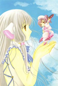 Rating: Safe Score: 8 Tags: chii chobits clamp sumomo User: Radioactive