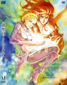 Rating: Safe Score: 4 Tags: apollonius celiane disc_cover kaneda_eiji sousei_no_aquarion User: Radioactive