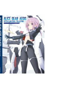 Rating: Safe Score: 6 Tags: alice_gear_aegis hirasaka_yotsuyu User: Halcon_Negro
