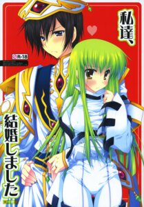 Rating: Safe Score: 4 Tags: araiguma c.c. code_geass lelouch_lamperouge pink User: charunetra