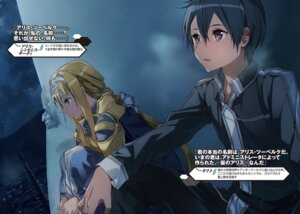 Rating: Safe Score: 11 Tags: abec alice_schuberg armor kirito sword_art_online sword_art_online_alicization tagme User: kiyoe
