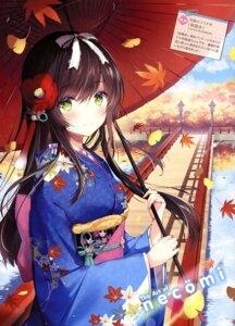 Rating: Safe Score: 64 Tags: kimono necomi umbrella User: drop