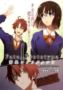 Rating: Safe Score: 15 Tags: fate/prototype fate/stay_night megane nakahara rider_(fate/prototype) sajyou_ayaka seifuku type-moon User: drop