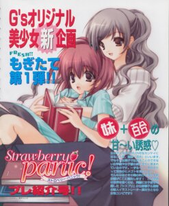 Rating: Safe Score: 7 Tags: aoi_nagisa hanazono_shizuma maki_chitose strawberry_panic User: Juhachi