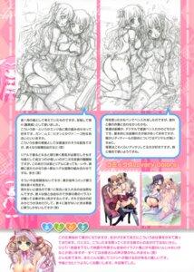 Rating: Questionable Score: 6 Tags: breasts kiya_shii lingerie monochrome nipples sketch User: crim