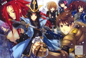 Rating: Safe Score: 13 Tags: armor asai_nagamasa_(nobuna) asakura_yoshikage azai_nagamasa cleavage gap japanese_clothes miyama-zero niwa_nagahide niwa_nagahide_(nobuna) oda_nobukatsu oda_nobukatsu_(nobuna) oda_nobuna_no_yabou sagara_yoshiharu shibata_katsuie shibata_katsuie_(nobuna) sword takeda_shingen takeda_shingen_(nobuna) User: fireattack