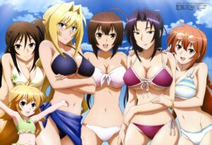 Rating: Questionable Score: 100 Tags: bikini cleavage erect_nipples kazehana kusano matsu musubi ookaji_hiroyuki sekirei swimsuits tsukiumi underboob uzume User: Aurelia