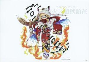 Rating: Safe Score: 7 Tags: kairisei_million_arthur kimono megane tagme User: Radioactive