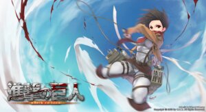 Rating: Safe Score: 24 Tags: blood mikasa_ackerman shingeki_no_kyojin shuen sword uniform User: fairyren