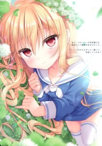 Rating: Safe Score: 21 Tags: possible_duplicate shikitani_asuka User: kiyoe
