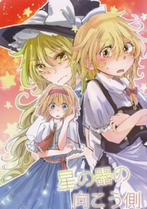 Rating: Safe Score: 10 Tags: alice_margatroid breast_hold kirisame_marisa tagme touhou witch User: Radioactive