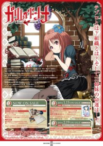 Rating: Safe Score: 19 Tags: galilei_donna hozuki_ferrari User: cmos