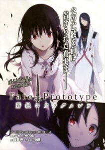 Rating: Safe Score: 33 Tags: fate/prototype fate/stay_night nakahara reiroukan_misaya type-moon User: drop