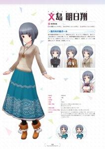 Rating: Questionable Score: 5 Tags: alice_gear_aegis character_design chibi fumishima_asuka kakoi_kazuhiko seifuku User: Radioactive