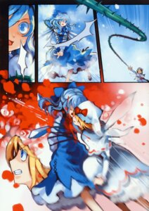 Rating: Questionable Score: 4 Tags: blood cat.lqe cirno lily_white moe_shoujo_ryouiki touhou User: midzki
