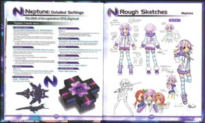 Rating: Safe Score: 10 Tags: character_design choujigen_game_neptune crease pantsu shimapan sword thighhighs User: Karm80