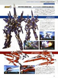 Rating: Safe Score: 8 Tags: akitaka_mika mecha super_robot_wars super_robot_wars_og User: Radioactive