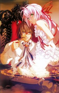 Rating: Safe Score: 14 Tags: al_azif daijuuji_kurou demonbane dress niθ User: Radioactive