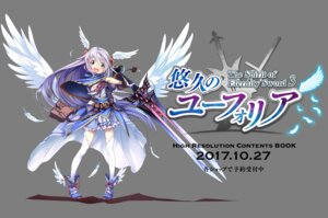 Rating: Safe Score: 20 Tags: eien_shinken kojima_hirokazu sword sword's thighhighs transparent_png wings User: moonian