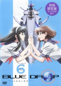 Rating: Safe Score: 2 Tags: blue_drop disc_cover seifuku sekouji_hagino wakatake_mari yuri User: Radioactive