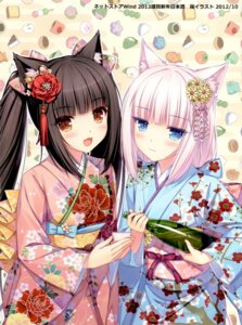 Rating: Safe Score: 76 Tags: animal_ears chocola jpeg_artifacts kimono neko_works nekomimi nekopara sayori vanilla User: Radioactive